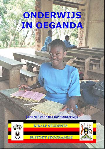 Kibale Students